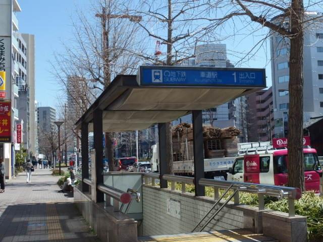 名古屋市東区の布地のお店