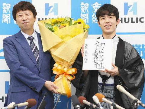 藤井七段が17歳11か月で棋聖位獲得!18歳未満での快挙!