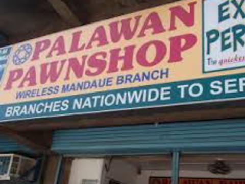 フィリピンの質屋事情